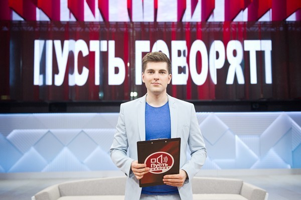 Дмитрий Борисов 8
