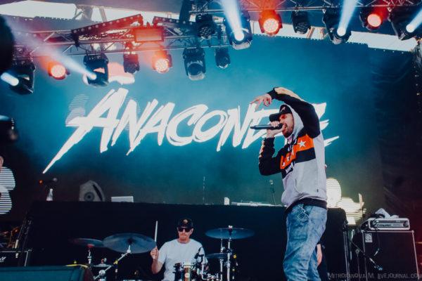 Anacondaz 13